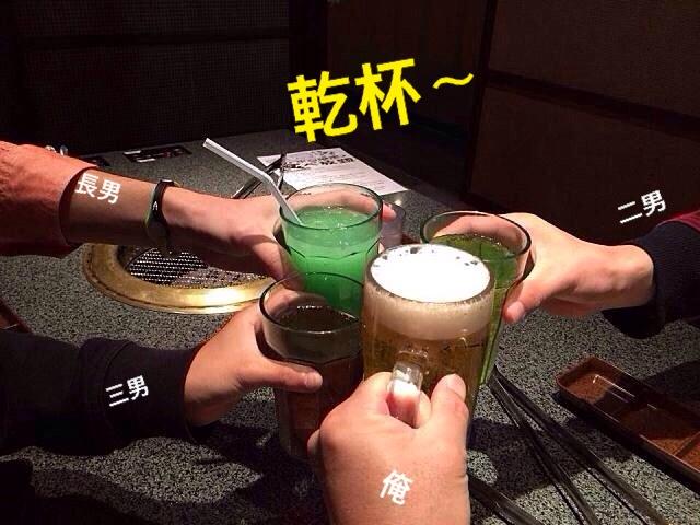 2014.2.17 乾杯